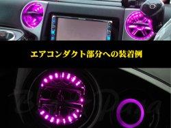 画像4: ☆SMDエンジェルアイ/黒基盤 80mm (ピンク)