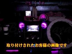 画像4: ★bB NCP SMDエンジェルアイ/黒基盤 80mm 2個セット