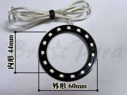 画像2: ☆SMDエンジェルアイ/黒基盤 60mm (青色)