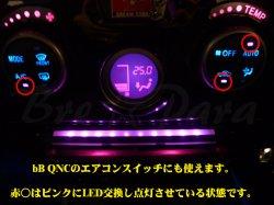 画像3: ★ 超薄型チップLED 1608 エメラルドグリーン 5個セット