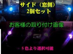 画像3: ★bB NCP SMDエンジェルアイ/黒基盤 70mm  2個セット