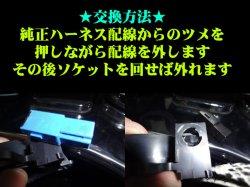 画像4: 純正交換用★SMDインナーフットランプ (ブルー)