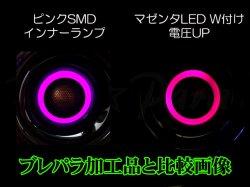 画像5: 純正交換用★SMDインナーフットランプ (ピンク)