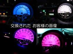 画像3: ★ bB NCP SMD+オリジナルLED 増設LED付き (多色)