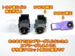 画像3: 純正交換用★SMDインナーフットランプ (ホンダ車用に加工)